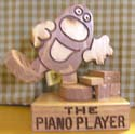 The Piano Player  -  Cat No:   -  Click To Order  -  ID: 370